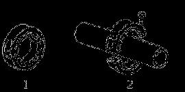 Merus Ring Installation drawing