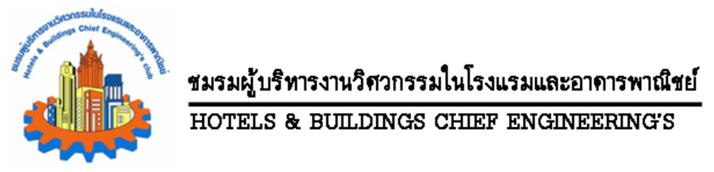 HBCE_Bangkok